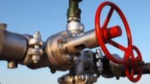 Gas ​Detection safety course
